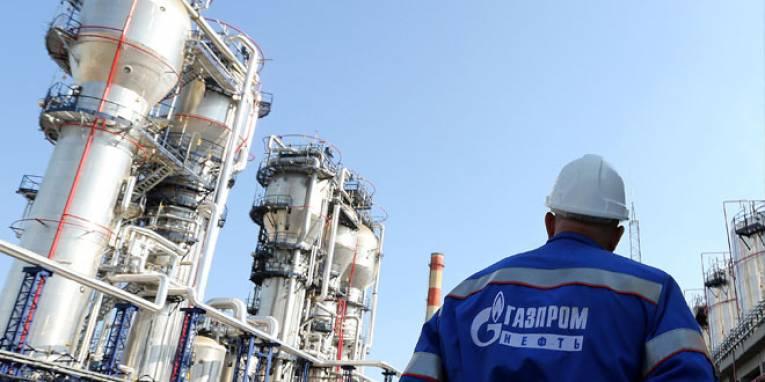 """Rusija prodala dio """"Gazproma"""" nepoznatom kupcu 1"""