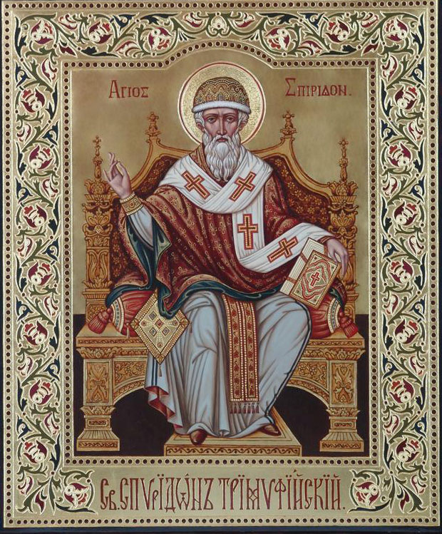 Danas je Sveti Spiridon 1
