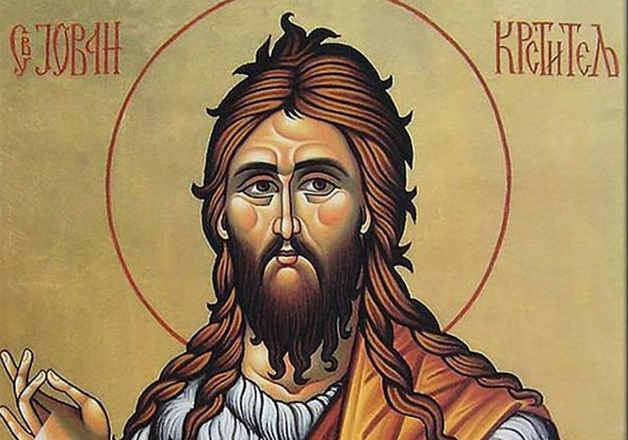 DANAS: Slavimo Svetog Jovana 1