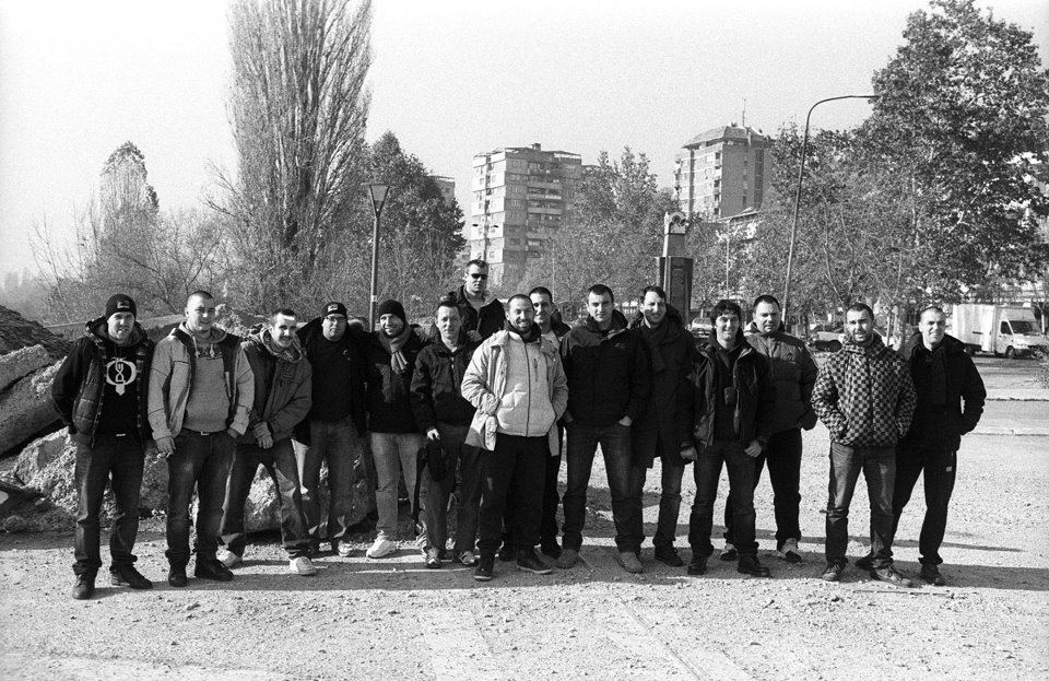 Beogradski sindikat,