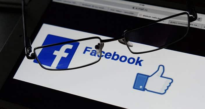 SOROŠEVCI NA DELU: Evo zašto vam Fejsbuk briše objave 1