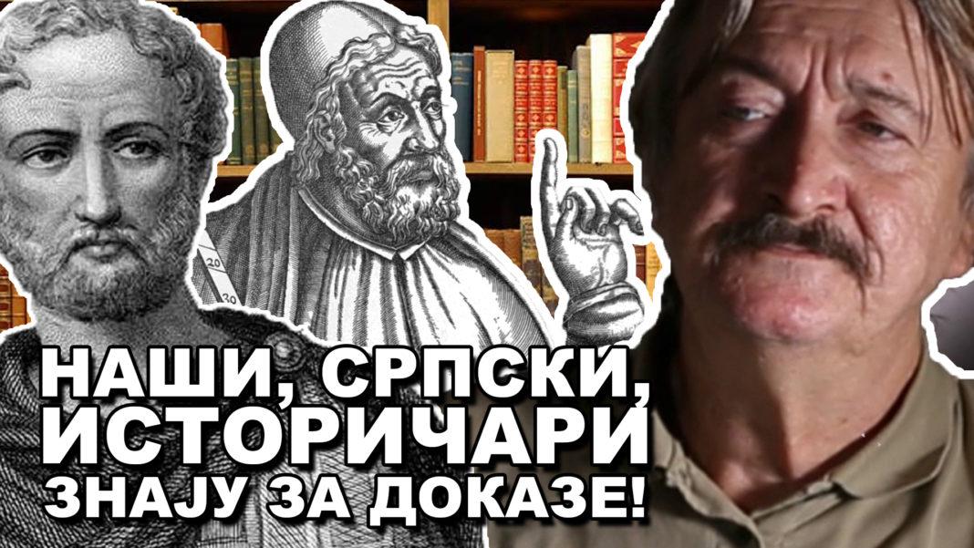 DOKAZANO Srbi stariji narod od Rusa i Germana! 1