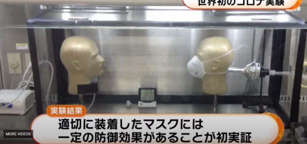 (VIDEO)JAPANSKI NAUČNICI IZVELI SIMULACIJU: Evo koliko maske zaista štite! 1