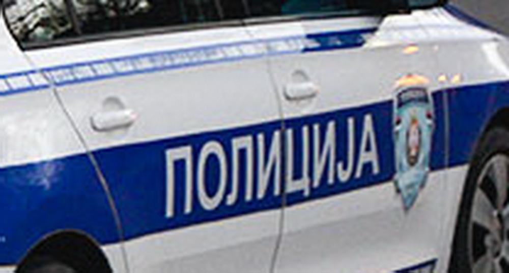 KOJA SMEJURIJA: Ukrao drogu policiji i pobegao u inostranstvo! PROVERILI, KAŽU DA JE NEDOSTUPAN 1