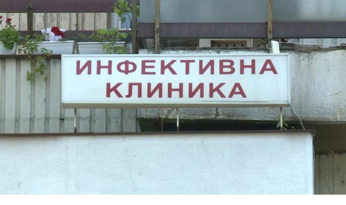 Pacijent na Infektivnoj klinici u Nišu napao lekare i medicinske sestre 1